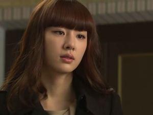 Jung Han Ni