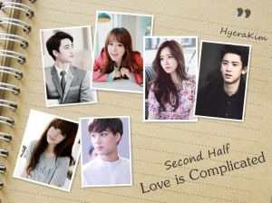 Love is Complicated Second Half Cover