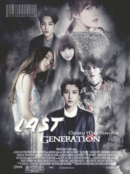 Last generation 2