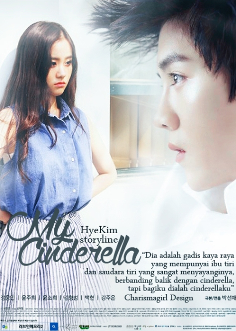 my-cinderella-quotes