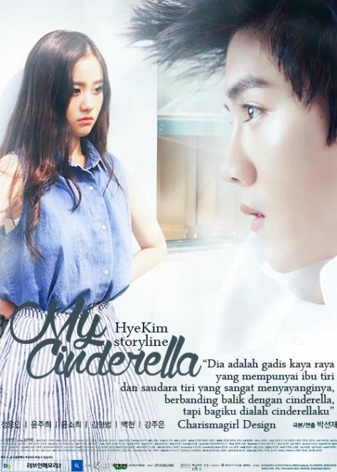 my-cinderella-quotes (1)