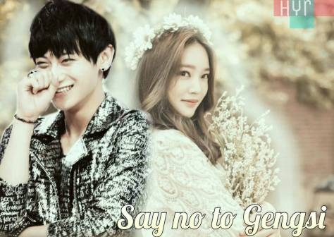 Say no to Gengsi