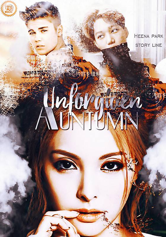 UNFORGIVEN AUTUMN