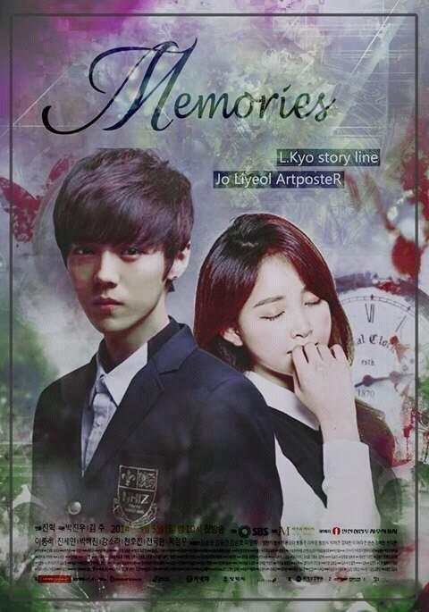 32-memories