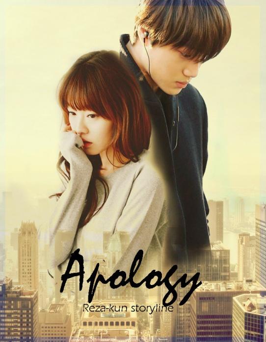 APOLOGY12