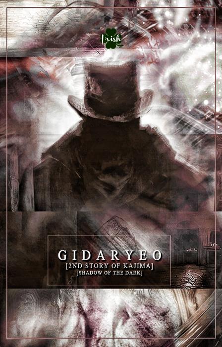 irish-gidaryeo-4-shadow