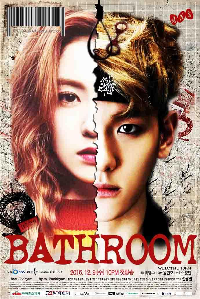 bathroom-irenebaekhyun1