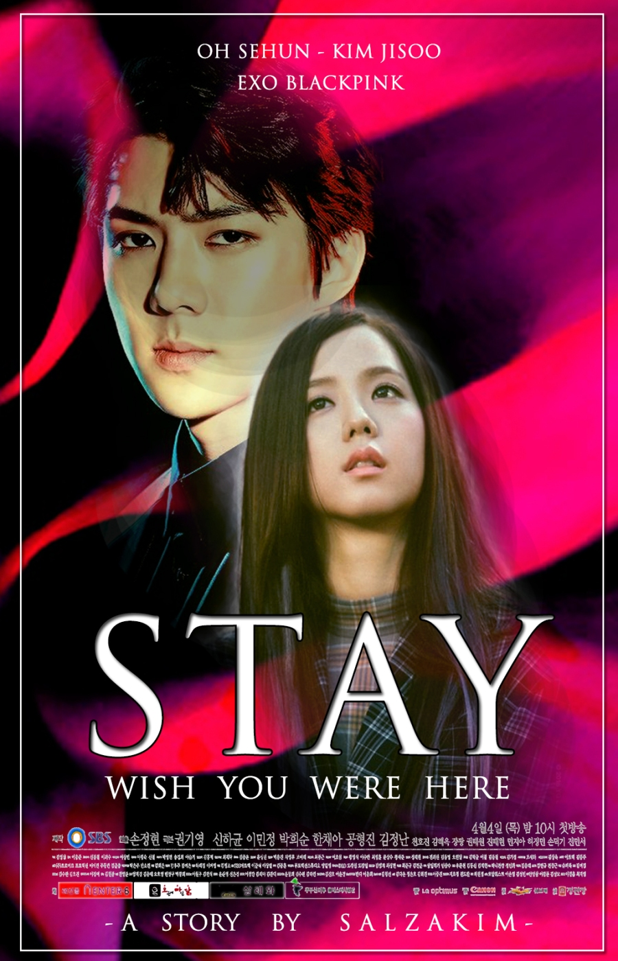 STAY(1)