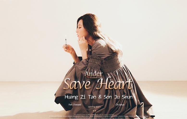 saveheart-poster-.jpg